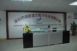 深圳市领路达方电子科技有限公司