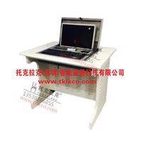 托克拉克翻转式电脑桌考试专用电脑桌