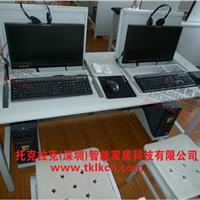 托克拉克品牌供应成都新款电脑桌翻转桌
