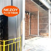 木材烘干设备厂家定制-热之原智能干燥设备