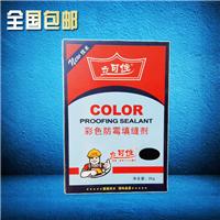 供应彩色填缝剂,美缝剂