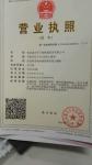 张家港市许卫轮机械设备有限公司