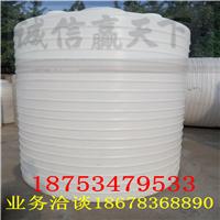 进口料10立方加厚化工水箱厂家直销价格