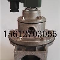 供应DMF-40电磁脉冲阀_DMF-40电磁脉冲阀