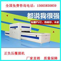 1326板式家具PVC正负压覆膜机