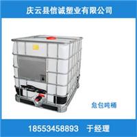 全新食品级1吨方桶,QS认证IBC吨桶生产厂家