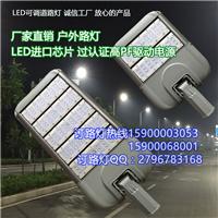 供应LED路灯头,农村厂房小区LED路灯路灯头