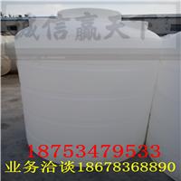 供应1.5吨耐酸碱塑料水箱