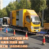 供应杭州市管道清淤
