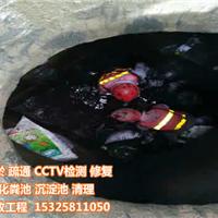 供应桐庐县管道清淤