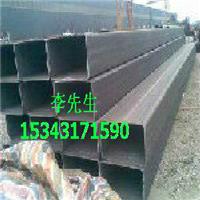供应优质矩形管质量,厂家供应商