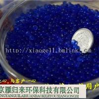 供应济宁硅胶干燥剂 空压机专用干燥剂