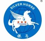 西安银马事业发展有限公司