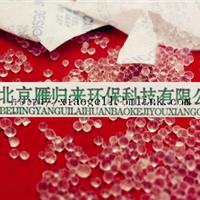 供应渭南硅胶干燥剂(服装厂用)