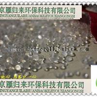 供应烟台硅胶干燥剂(小袋装)