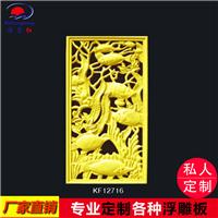 东莞厂家定制装饰板材密度板镂空花草浮雕板