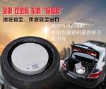 济南哲朗机电设备有限公司