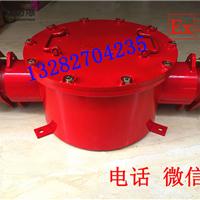 供应BHG1-200/2G矿用高压电缆接线盒