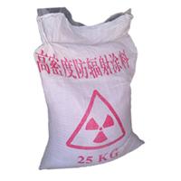 防辐射涂料医用防辐射防护硫酸钡厂家直销