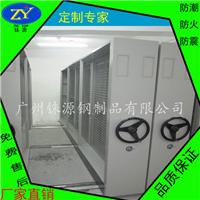 2016档案柜价格 广州密集柜厂家 订做铁皮柜