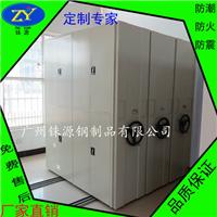 广州铢源钢柜 活动档案柜 2016最新办公柜