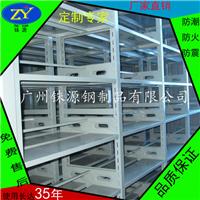 广州档案柜厂家 档案密集架价格 铁皮档案柜