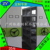 广州密集柜家具有限公司  广州密集架厂家