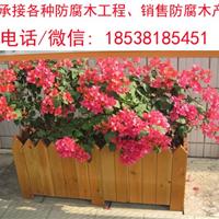 郑州跃邦木业有限公司