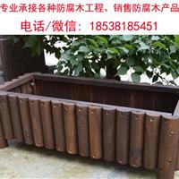 安徽花箱价格木质花槽来图定制厂家低价批发