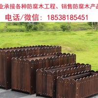 安徽花箱价格图片防腐木