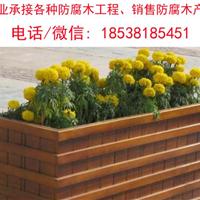 安徽合肥防腐木花箱价格图