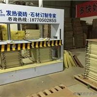 供应发热瓷砖一体机厂家尚暖佳可加工定制