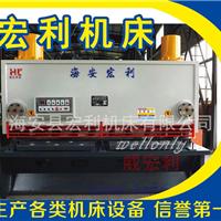 供应QC11Y-16*500液压闸式剪板机
