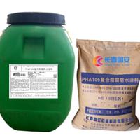 PHA105复合防腐防水涂料