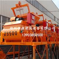 蒙古自治县JS500混凝土搅拌