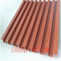 长城板采用优质生产木纹长城铝单板厂家批发