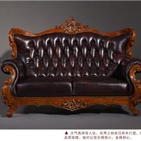 供应实木雕花沙发高档真皮沙发客厅组合沙发