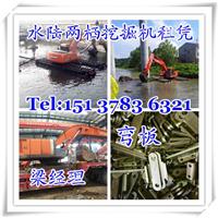 供应水陆挖掘机出租 湿地挖掘机改装厂家