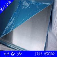 1080不变形铝板 进口1080铝板生产厂家