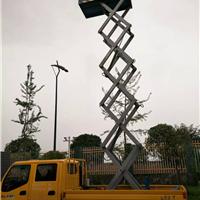 车载式升降机成都南广机械设备行业领先品牌