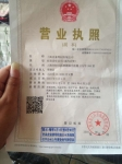 上海炎泰焊材有限公司