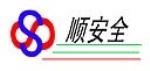 深圳市顺安全交通设施有限公司