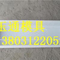 陕西省水泥路沿石模盒