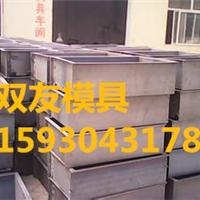 安徽省合肥建材路沿石模盒