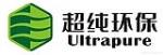 深圳市超纯环保股份有限公司