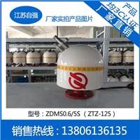 供应自动消防水炮_智能消防水炮ZDMS0.6/5S