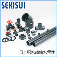日本CLEAN-PVC超纯水管道、CL-PVC管