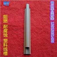 PVC弧形线槽 防踩耐压地板线槽 阻燃绝缘