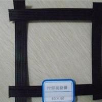 宁夏省银川市pp焊接土工格栅厂家直销价格低