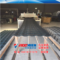 新型屋面瓦生产线 塑料瓦机器设备生产线